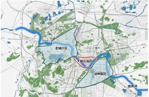 重磅!大郭庄片区将变身徐州中央活力区!建花园新城、主题公园、航空科技馆……