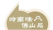 今夜,佛山秋色巡游惊艳全城!(附超清图集)