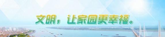 厉害了!价值千万的新飞机P750XL落户荆州,将用于……