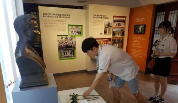 韩国青年代表团在沪访问尹奉吉义士纪念馆,缅怀韩国抗日英雄