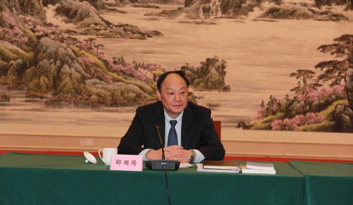 安徽省政协原副主席邵国荷因退休辞去省委委员职务