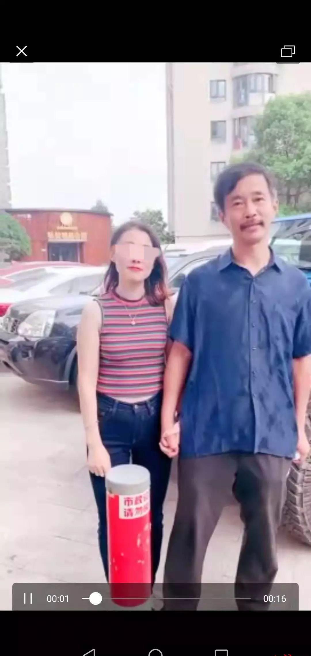 流浪大师沈巍回应结婚传言:30多年前心动过,之后静如处子