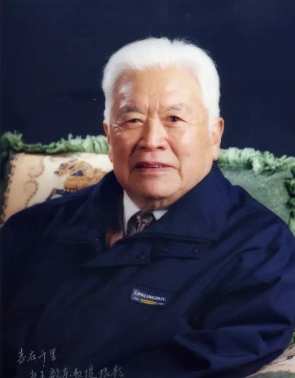 98岁浙江省人大常委会原副主任、浙大原副校长王启东逝世