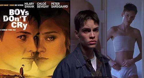 《男孩别哭》Boys Don't cry 以真实跨性别题材改编的经典电影