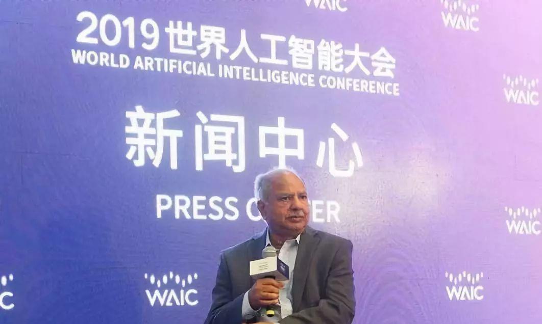 图灵奖获得者Raj Reddy:AI取代人类?你还不够懂它