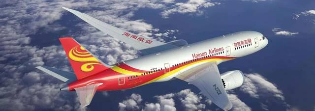 海南航空会员计划:金鹏俱乐部里程积累与兑换