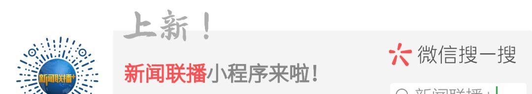 """香港""""双普选""""、紧急法……这场答记者问尖锐、有料!"""