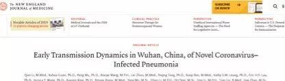 中国疾控中心新发论文被质疑隐瞒疫情,官方回应