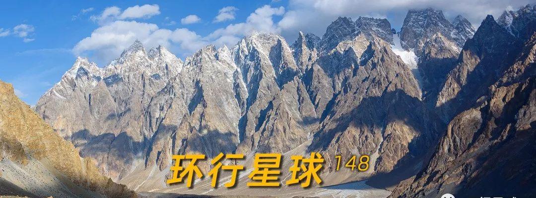 从新疆到巴基斯坦,我踏上了奇迹般的喀喇昆仑公路
