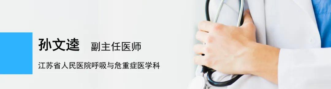 肺炎种类多,除了去医院检查,如何简单地自我诊断?