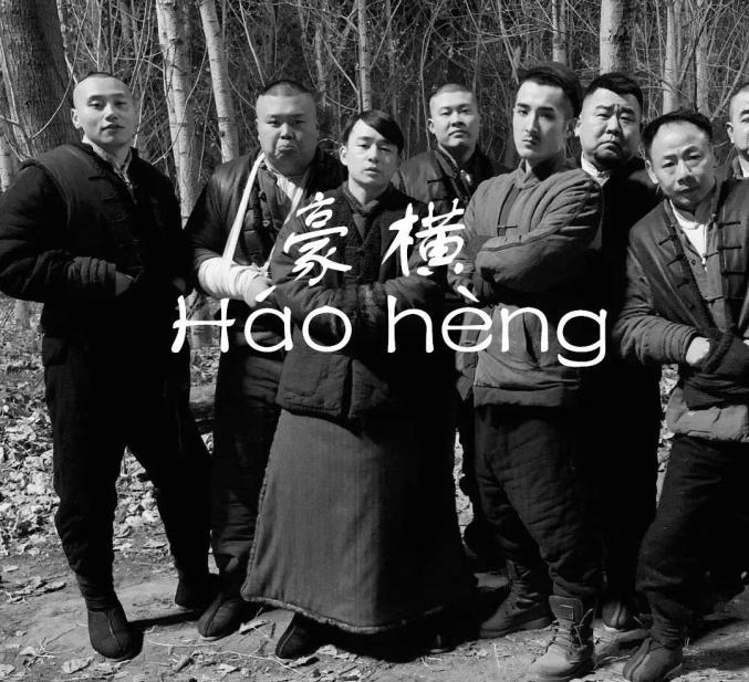 北京人,你有什么可豪横的?