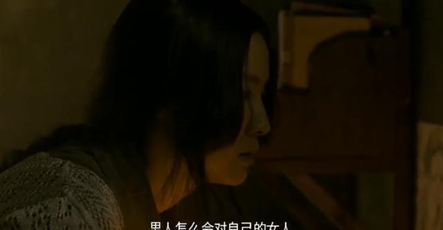 民国传奇女作家萧红的爱恨情缘