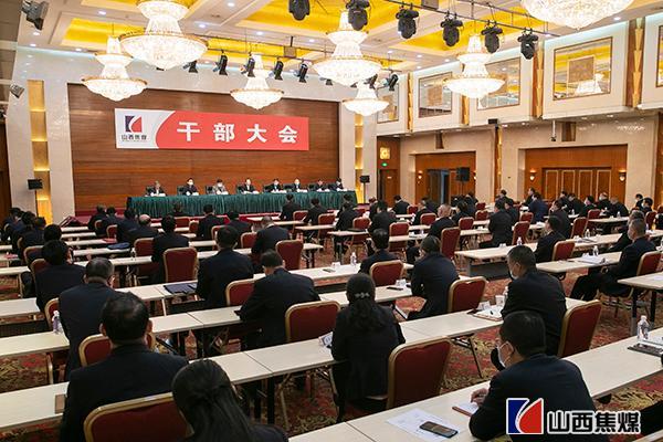 """山西焦煤集团""""换帅"""",将与另一省属煤企山煤集团合并重组"""