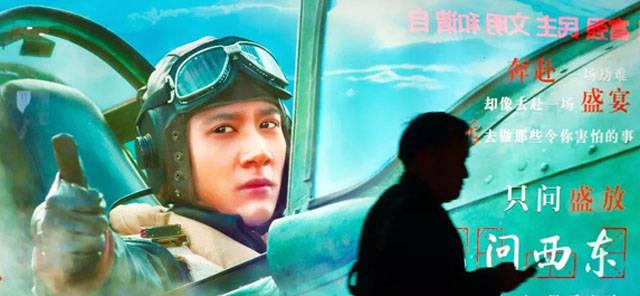 沈崇诲:听说《无问西东》里王力宏的原型是我?