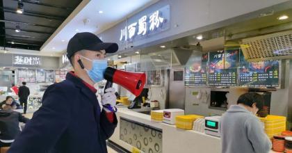 一人一桌、同向而坐、多次消毒…西安餐饮业正在有序恢复堂食