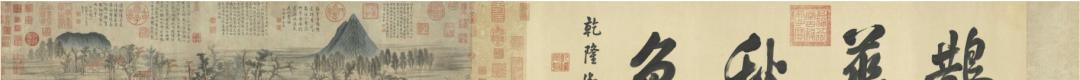 赵孟頫的名作《鹊华秋色图》,到底有没有画错