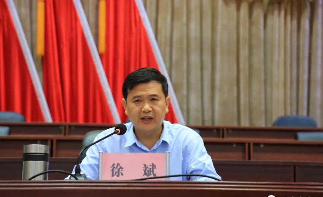 海南琼中迎来副厅级县委书记,原书记正厅级、任职近8年