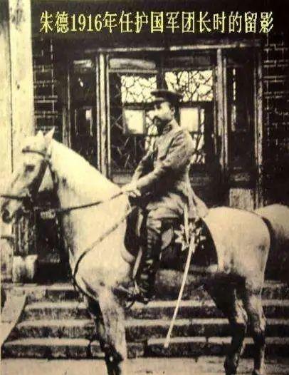 国民党高级将领李师弼:朱德义子的弃暗投明之路