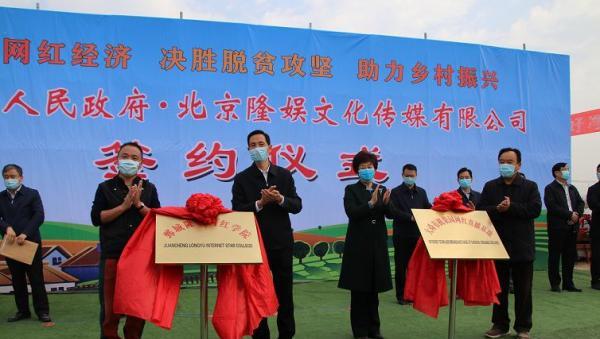 """山东鄄城:政府搭建平台,打造""""网红经济"""""""