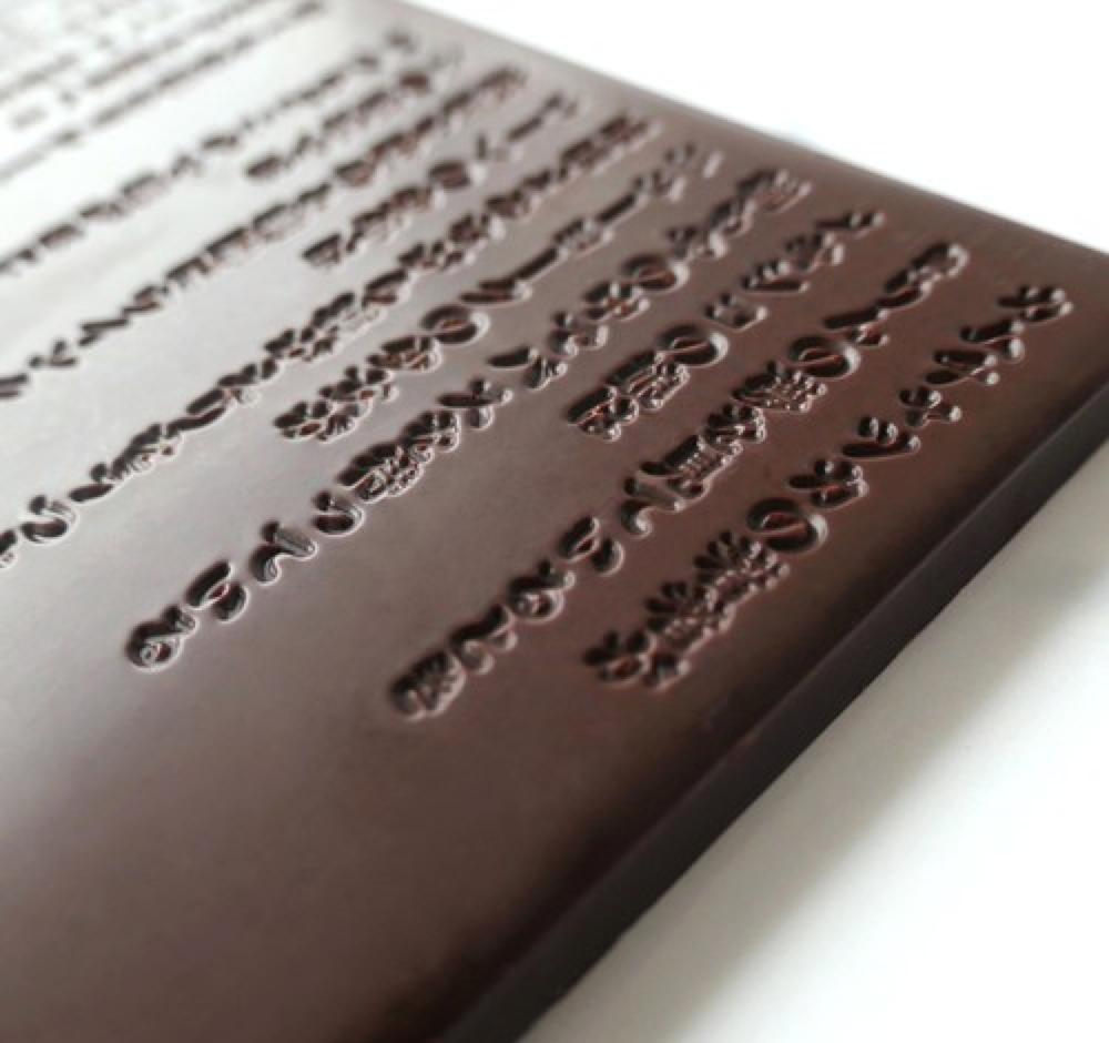 这个情人节,谷川俊太郎把诗写在巧克力上