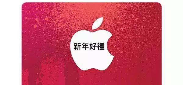 苹果官方降价?1月26日红色星期五或将震撼来袭!