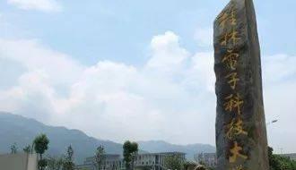 最新广西区大学排行榜出炉,前三名有两所桂林高校!