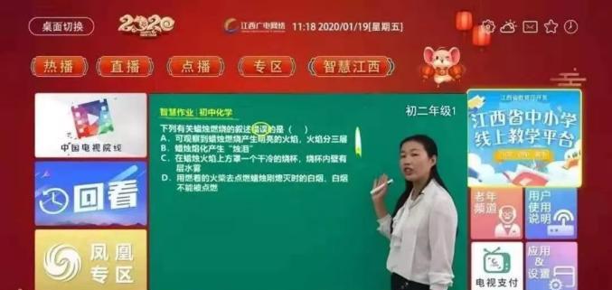 2月10日起在线上课,省教育厅发布操作指南!南昌安排这些课程