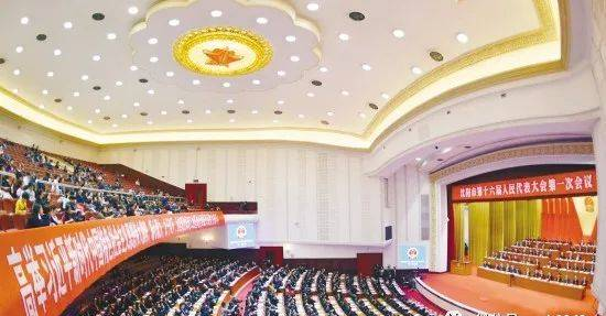 沈阳市新一届领导班子选举产生!名单及履历公示