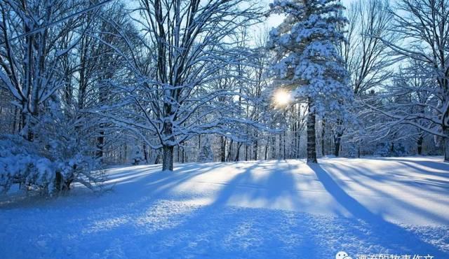 【阅读欣赏】艾青:下雪的早晨
