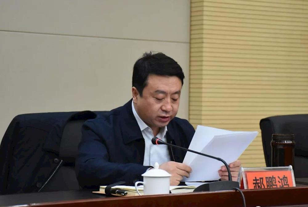"""山西寿阳县委原书记郝鹏鸿被查,一年前""""另有任用""""但无下文"""