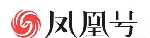 """凤凰自媒体平台""""凤凰号""""更名""""大风号""""并换新LOGO"""