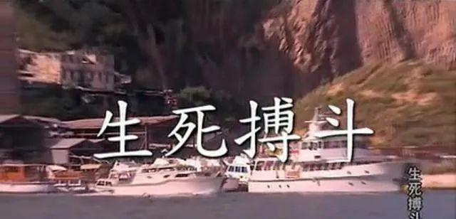 难忘香港老电影《生死搏斗》,惊险恐怖,石慧主演,看过的人都老了吧?