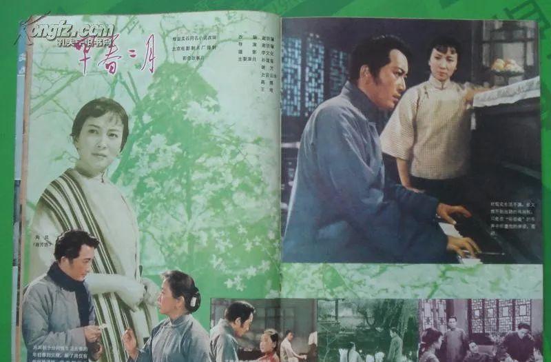 """【流金岁月】当年看""""坏电影""""  《早春二月》"""