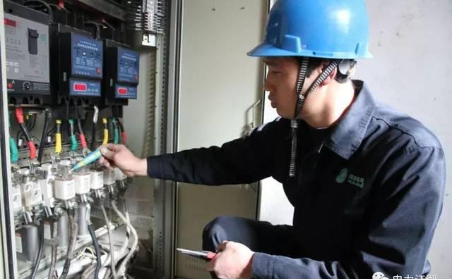 如何你是电工,那么这个你必须懂,《电工安全操作规程》
