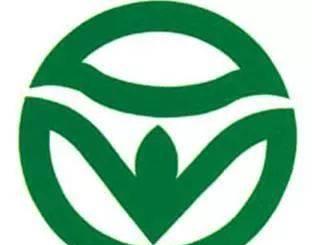 绿色食品概念及标志含义