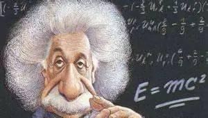 爱因斯坦的十大名言!