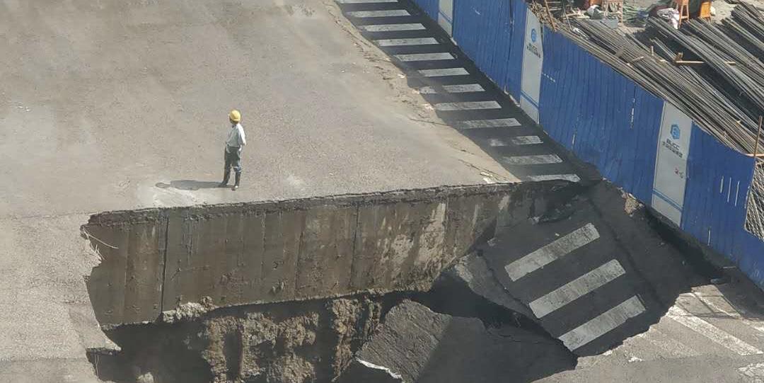 北京广渠路东延段路面发生塌陷,未造成人员伤亡