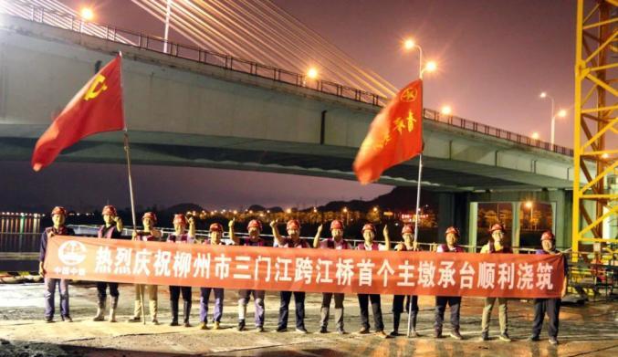 柳州首座轨道交通专用跨江桥迎来新进展!预计明年年中竣工