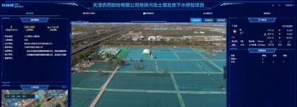 互联网+成为环境修复产业新支撑 北京建工修复探索智慧化管理