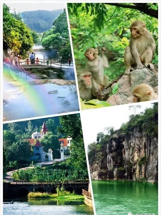 周末一定要去郑州周边这些好玩的地方,不去太遗憾了!!!