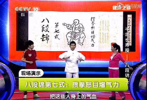 【健康】最新《中老年医疗保健操(13套全)》发布,降血压溶血栓护关节都齐了,中医大师都练!!