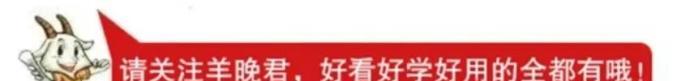 """【重磅】最新""""新一线城市""""名单出炉!广东这个市首次入选"""