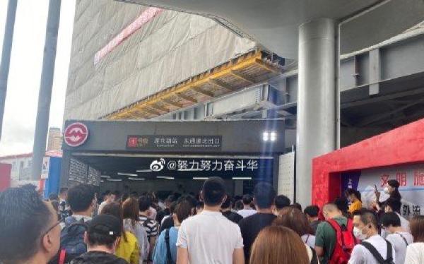 今日早高峰上海地铁1号线设备故障,延误近1小时后故障排除