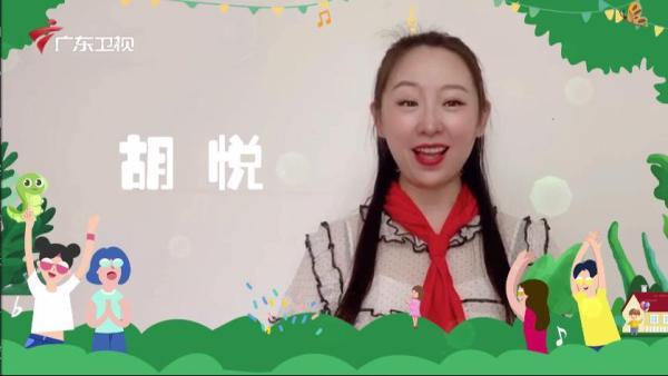 胡悦加盟广东卫视六一儿童节公益音乐会