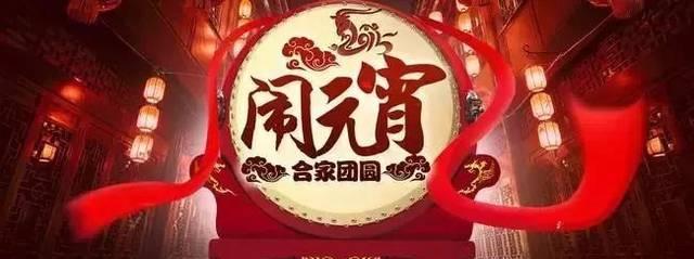 武汉元宵节怎么过?看这一篇就够了!