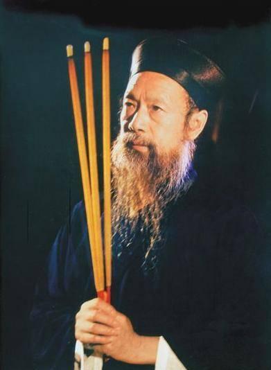 中国道教协会会长李光富书法手迹欣赏