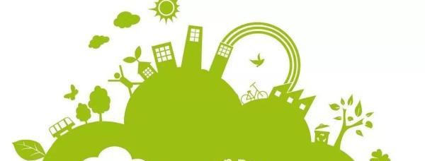 三部委就绿色债券支持项目目录(2020年版)征求意见