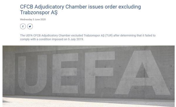 欧足联:土超领头羊特拉布宗体育被罚欧战禁赛一年