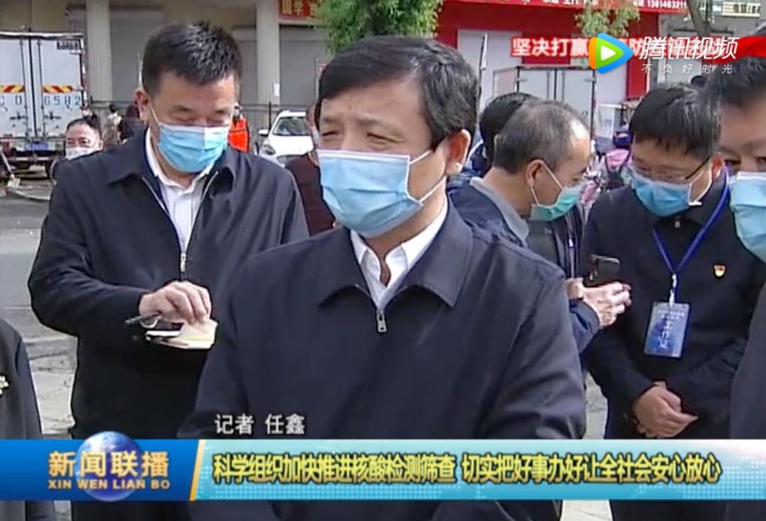 杨廷双接替马志勇,黑龙江牡丹江市委书记调整