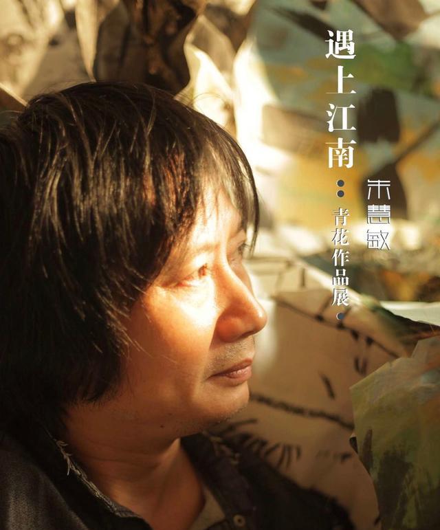 十年磨一剑-寻访书画家朱慧敏老师